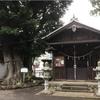 縁結びの熊野神社