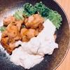 【 ご飯ログ 】 チキン南蛮風 【 レシピ 】