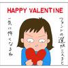 今年のバレンタインの手作り問題。と自分用のチョコ買うよね?