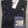 ユニクロの酒蔵Tシャツを買ってみた!