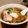 【今週のラーメン1826】 麺尊RAGE (東京・西荻窪) 軍鶏そば+ごはん/カオマンガイ風炊き込み
