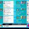 【剣盾シングルs6最終80位】ドラパアシレサイクル