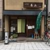本町 蕎喜(おそば屋さん)