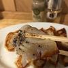 【円頓寺ぎょうざ開山】「お酢+胡椒」で食べる餃子が美味しすぎた♬