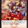 【デュエマ速報】「逆襲のギャラクシー卍・獄・殺!! 」新弾収録カード判明!!バンバン戦車 バンチュー