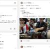 【制度】社内SNS(Google+)の活用