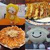 餃子購入額日本一の都市は浜松か宇都宮か?本日1月31日発表