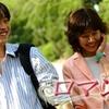 ロマンス(2002年)|備忘録 あらすじ・感想【韓国ドラマ】倍速視聴