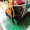 幼女でもできる自作CPUチップ (16) CPUチップの測定