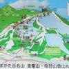 ◆'18/12/15     金峯山①
