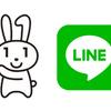 どうしてLINEがマイナンバーと提携するのか。だって?