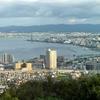 【お国自慢】地元、滋賀県のよいところを思いつく限り紹介する