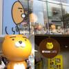【カカオフレンズ】【1】カカオフレンズ 江南フラッグシップストア訪問!