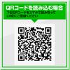 LINE公式アカウントによる無料情報配信(週3回以上)