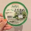 【日記】豆腐の食べ比べ記事を書いていたら全ての文字が時空のかなたに消えてった