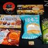 お菓子祭り!ナッツ系商品多し!ハロウィン前の箸休めかな。