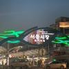 【韓国旅行記1人旅2019年4月】初めての大邱!女ひとりで西門市場で食べまくり!!