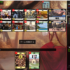 Dominion Online 対戦録 631