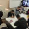 【イベント】3月16日  大人の発達障害当事者茶話会・リアルde『月仲会(つきなかかい)』開催!