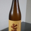 今日の日本酒「七賢」・山梨県