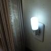 豆球を付けて寝ると太る!? 我が家で使っているコンセント差し込み式常夜灯を紹介します。