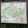 【横浜観光】神奈川県立四季の森公園を散策