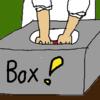 「立体」算数4年 ブラックBoxの効果