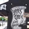 モンサラット通りにある落ち着いた隠れ家的なカフェars cafeでコナ100%のコーヒー豆をお土産に。