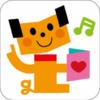 子供向け絵本アプリ「がっけんのえほんやさん」かわいい絵本がいっぱい!英語付き♪
