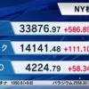 永久保存版 株価と金利の関係でマーケットの状態を理解する🎉
