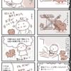 【犬漫画】コロナの影響でちょっとした喜び