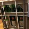 【居酒屋あなごのおうち(笑)】お正月・贈答用にもおすすめ!伊豆のにごり酒を紹介します♪