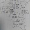 葛西晴信の命により気仙江刺磐井胆沢から230人が参陣。安倍重綱(小次郎)の戦功は「勇略、悉く勝利」