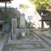名誉市民の墓