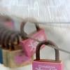 Lock a desire