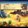 【聖剣伝説LEGEND OF MANA】15年ぶりの名作ゲームをやり込んでみるPart.7【星に願いを】