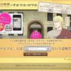 朝日新聞デジタル、2年契約でiPad2が無料に 300台限定