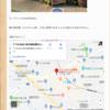 hatenablogにGoogle Mapを埋め込んでみた