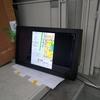 屋外用のデジタルサイネージのもうひとつの重要な基準