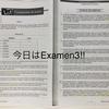 【スペイン語独学】6月15日の勉強記録 DELEB2合格への道30