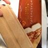 フタバ食品:キャラメルフロランタン