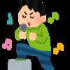 【カラオケ成長期】ミックスボイスを習得できたかもしれない