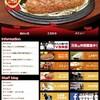 肉肉しい カウベル 八千代本店  ハンバーグ・ステーキ専門レストラン