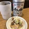川崎駅前「武松家」で一人塩ネギチャーシューメン