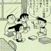 最近のこと(2017/04/08~)