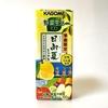 ミックスで誤魔化さない味が高評価!カゴメ野菜生活100「日向夏ミックス」がうまい!