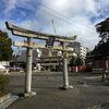 京都十六社巡り完結編
