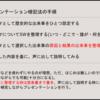 日本史・世界史は声に出して暗記しよう-大学受験学習法