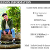 NEW LESSON INFORMATION!! pase先生!!