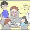 かわい(仮)一家、軽井沢子連れ旅行(1)1日目、プリンスショッピングプラザ~ルグラン軽井沢ホテル&リゾート到着まで